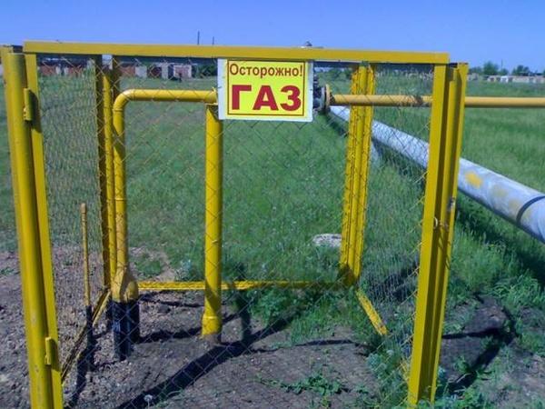 Диагностирование внутридомового и внутриквартирного газового оборудования проводится один раз в пять лет